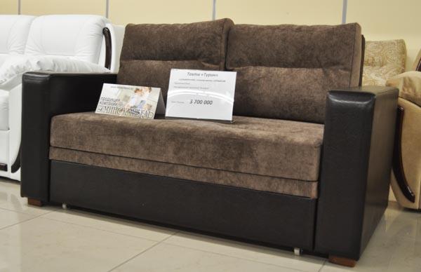 чехлы на диваны и кресла на резинке купить недорого в москве