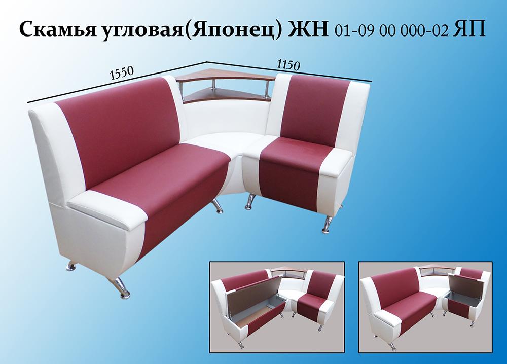диваны для кухни купить кухонный диван в нашем каталоге