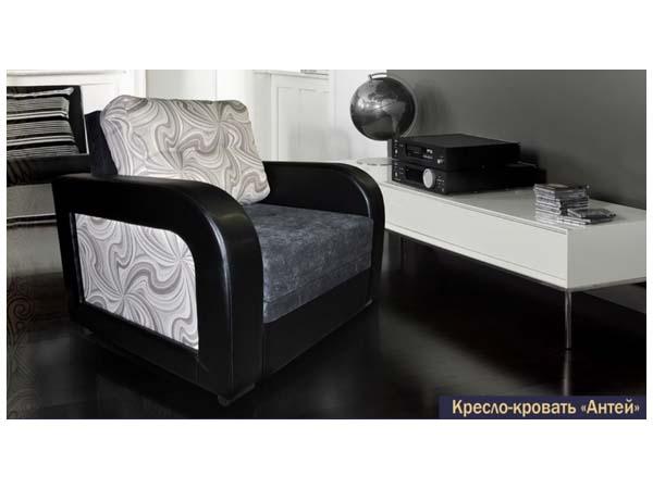 Кресло-кровать антей