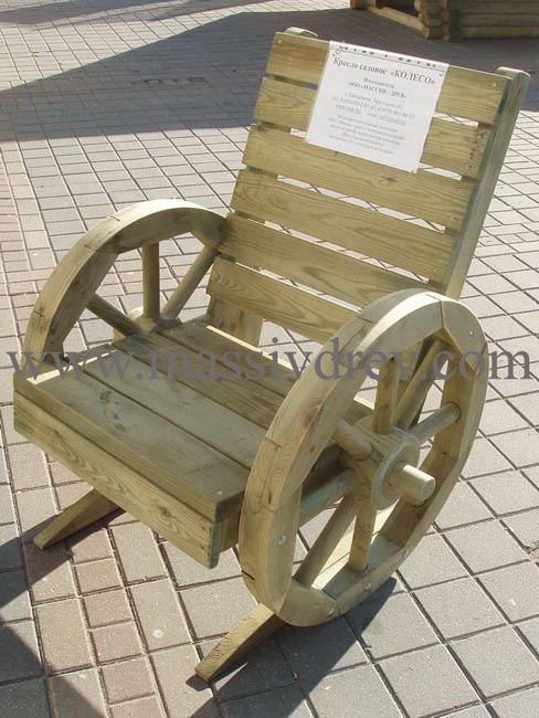 Кресло на колесиках своими руками