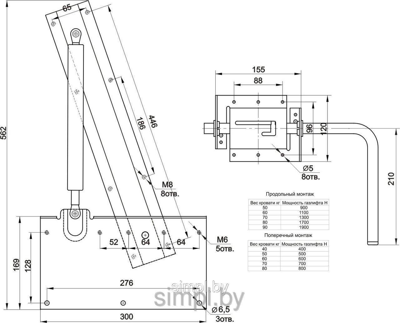 Механизмы для столов трансформеров своими руками 15