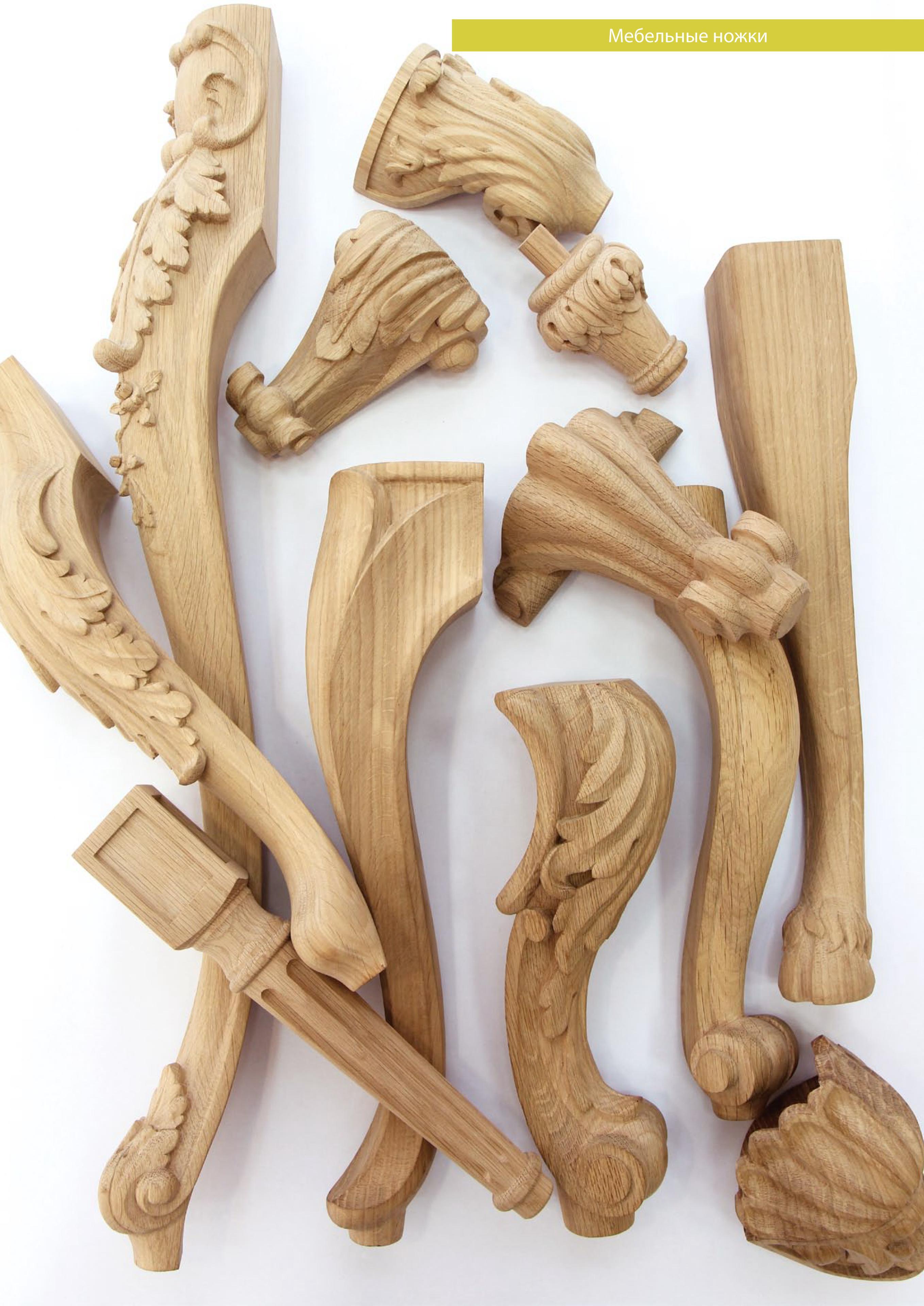 Как сделать из дерева ножки